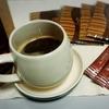 カフェタイムをコーヒーダイエットに モンドセレクション金賞受賞したエクササイズコーヒーのダイエット方法と通販情報