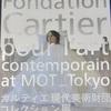 「カルティエ現代美術財団  コレクション展」。2006.4.22~7.2。東京都現代美術館。