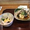 京都 2016秋の特別拝観