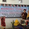【環境教育】遅刻してしまった…インドネシアの高校での授業