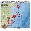2016年11月30日 16時47分 福島県沖でM3.0の地震
