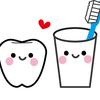 『歯医者通いするようになりました!』