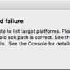 Unity で Android 向けにビルドが出来ない