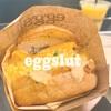 """【eggslut】たまご好きのための""""究極のエッグサンド""""って知ってる?"""