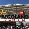 噂のレゴランドジャパンに行ってみた