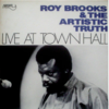 Roy Brooks: Live At Town Hall (1974) CAFE INCUSでヤラれた盤