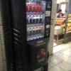 【羽田空港】日本で3つしかないpowered coffee(パワードコーヒー)の自動販売機