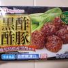 ニッポンハム 黒酢酢豚