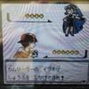 【銀】第10回【VSイブキ】ジョウトのバッジが揃いました!