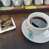 """【一人旅バリ編3日目④】ジャコウネコの糞コーヒー""""コピルアク""""が飲めるコーヒー農園紹介"""