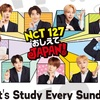 【NCT 127ファン必見!】「NCT 127 おしえてJAPAN!」第2弾 ★dTV独占配信★