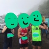 第72回富士登山競走五合目コースふりかえり【その4】レース後