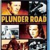 ヒューバート・コーンフィールド『Plunder Road』――ロード・ムーヴィー・ノワールの佳作