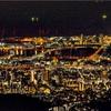 日本三大夜景は函館と神戸と長崎です!