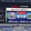 2019 J1 第16節 横浜F・マリノス ー 松本山雅FC