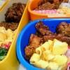 【今日のお弁当】チキチキボーンの素で唐揚げ!