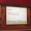 Aisa MSP Summit 2018に参加してきた【1日目】
