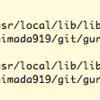 OpenMPと OpenMPIの導入で苦労した話
