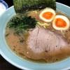 横浜で一番美味しい家系ラーメン「寿々㐂家」