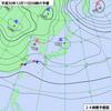 12月11日~12日にかけて日本の南を南岸低気圧が通過!関東北部では雪の可能性も!東京で雪が降る可能性は?