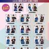 モーニング娘。'19 ~KOKORO & KARADA~ at新宿ReNYのグッズを紹介します!
