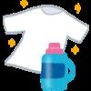 【シャツの黄ばみが解消!?】ガッテンでやってた方法を実際に試してガッテン!