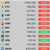 仮想通貨元年だった2017年、2018年は仮想通貨バブルの始まり!!