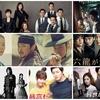 4月から放送予定の韓国ドラマ#5週目 キャスト/あらすじ