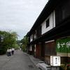 倉敷旅行② 倉敷美観地区 児島