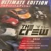 【PS4】ザ クルー アルティメットエディション買いました。