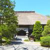 常光院 熊谷の古刹 本堂は茅葺き 鎌倉時代の武家居館だった