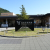 静岡途中下車の旅 ~ 静岡鉄道編③ 県総合運動場駅編