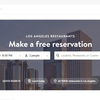 海外でも簡単予約!おすすめのアメリカレストラン予約サイトはここ!!【Open Table】(オープンテーブル)