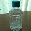 炭酸水を別のペットボトルに入れ替えたら危険だった