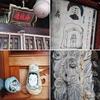 【塞の神社】河内と和泉 中高野街道の道祖神【道の信仰・考 】