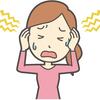 【肩こりからの頭痛】筋緊張性頭痛の治し方と予防について