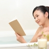 【パソコン作業で疲れた脳に効果的】半身浴が入浴として良い事は有名ですが、首まで浸かった入浴方法もメリットがあるようです【寝つきが良くなる】