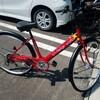 自転車買ってもらったん。