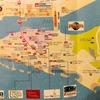 シンガポール・セントーサ島へのアクセス方法を紹介!