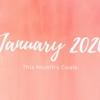 2019年12月の振り返りと、2020年1月の目標