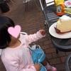 横浜公園とタリーズコーヒー