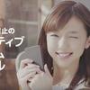 本物の「元アイドル」女優!真野恵里菜の曲たちを泣きながらレビューします('д')