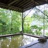 10月28日は「透明美白の日」~美肌にいい温泉集めました!~