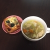 「ぬちまーす」だけで作る「栄養満点スープ」で朝ごはん。