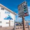 館山の海の玄関…渚の駅たてやま