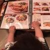 新宿で5ヶ月の赤ちゃんと子連れランチ♪お店探しは「CozNavi」が便利だったよ。