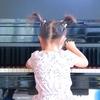 【習い事】子どものヤマハ音楽教室には音楽を知らない父親と行くべき