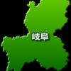 岐阜県のデータ~酒は飲まないが 喫茶店には行く?!〜