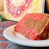 12月のシフォンケーキは『ストロベリー&チョコレート』