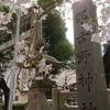 「那古野神社」は織田家、豊臣家、徳川家に縁